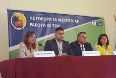 230 млн. лв. от ОП РЧР в подкрепа на политиките за младите хора